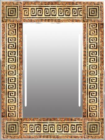 Vintage mirror appeal